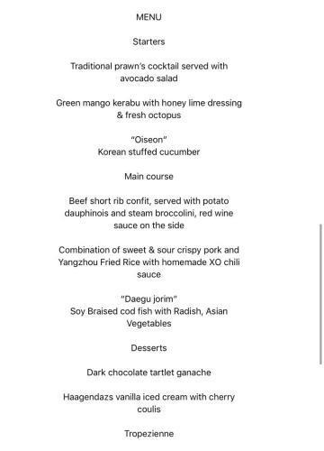朝美领导人工作午餐菜单。(图片来源:美国白宫)