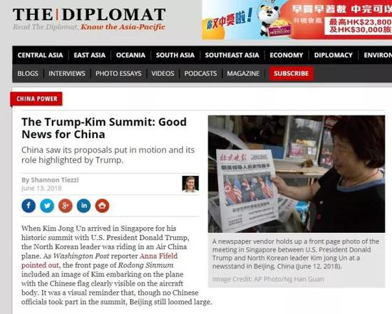各大外媒反应过来:特朗普与金正恩签的是中国方案