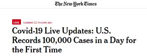 环球深观察丨美国单日新增病例首