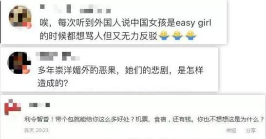 二十多名中国女孩正在异国排队等待死刑,国内