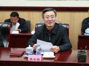 靳绥东、李士祥严重违纪违法被开除党籍