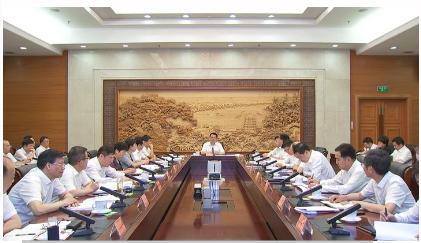 省政府召开第44次常务会议 袁家军主持