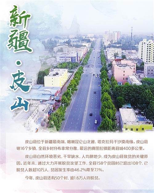 新疆皮山:搞好养殖助增收