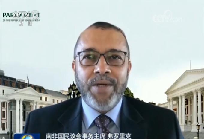 多国人士:香港国安立法确保香港长期安定繁荣