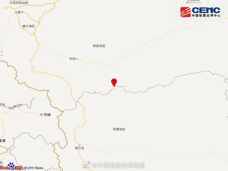 新疆和田地区于田县发生6.4级地震 震源深度10千米