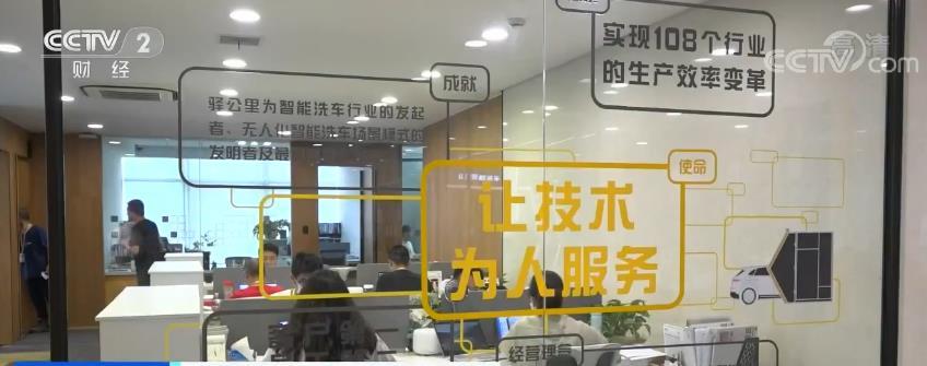 税务部门精准服务落实各类税费优惠政策 助企业复工复产