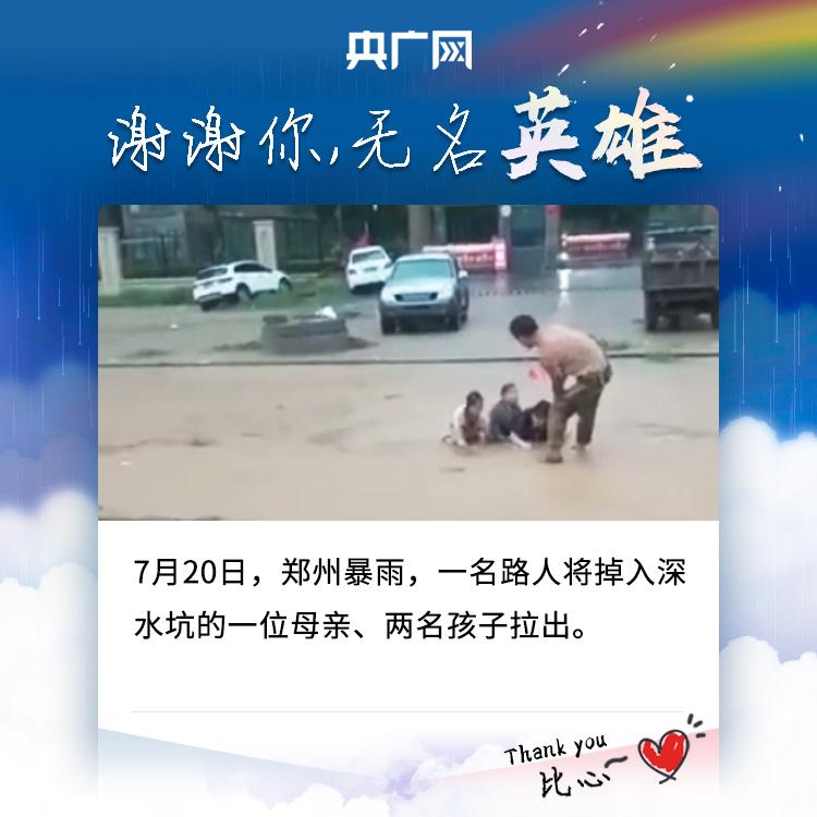 央视5套在线直播_btvt体育上海绿地vs北京国安_在线观看