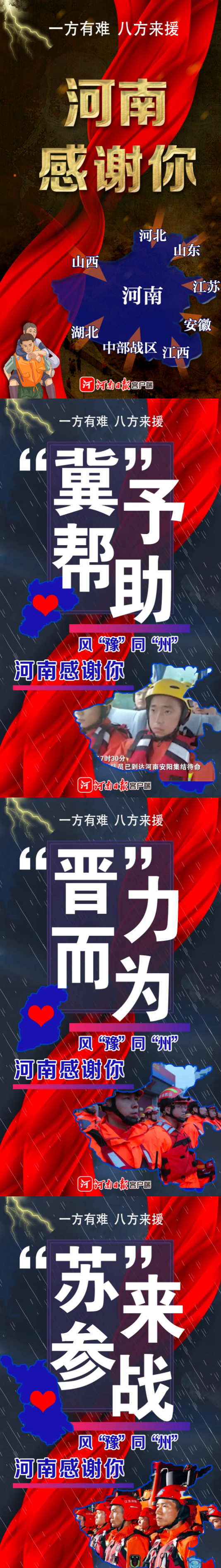 哈尔滨毅腾上海申鑫直播_恒大vs墨尔本胜利集锦_直播时间