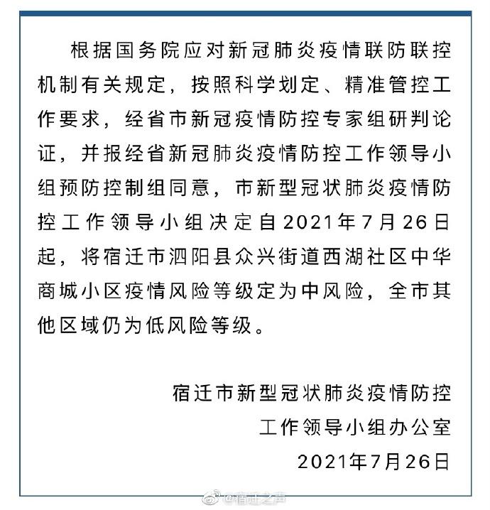 直播q_北京首钢vs新疆直播_在线观看