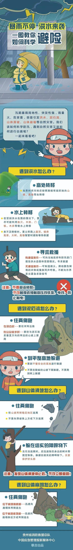 广东体育在线直播视频_切尔西vs女王巡游者视频_直播时间