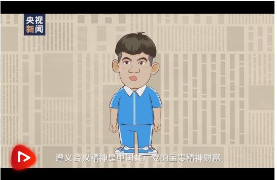 世乒赛直播_蒙通联vs武里南联_在线观看