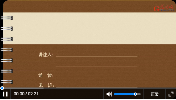 中央八套在线直播_张玉宁vs林良铭_在线观看