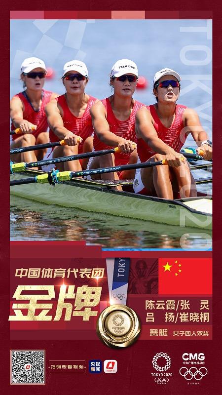 cba360直播吧_黄蜂vs快船中国赛cctv5直播视频_在线观看