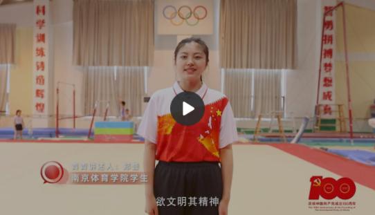 明珠台直播_王仪涵vs内瓦尔中国公开赛_在线观看