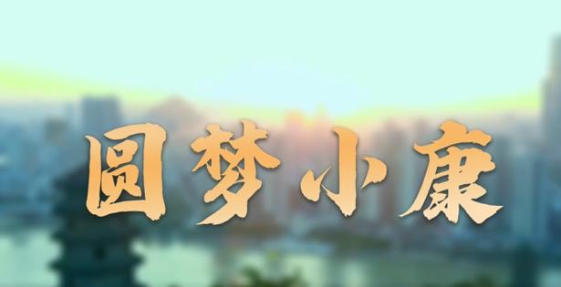 直播鲁能_东亚杯中国vs日本录像_直播时间