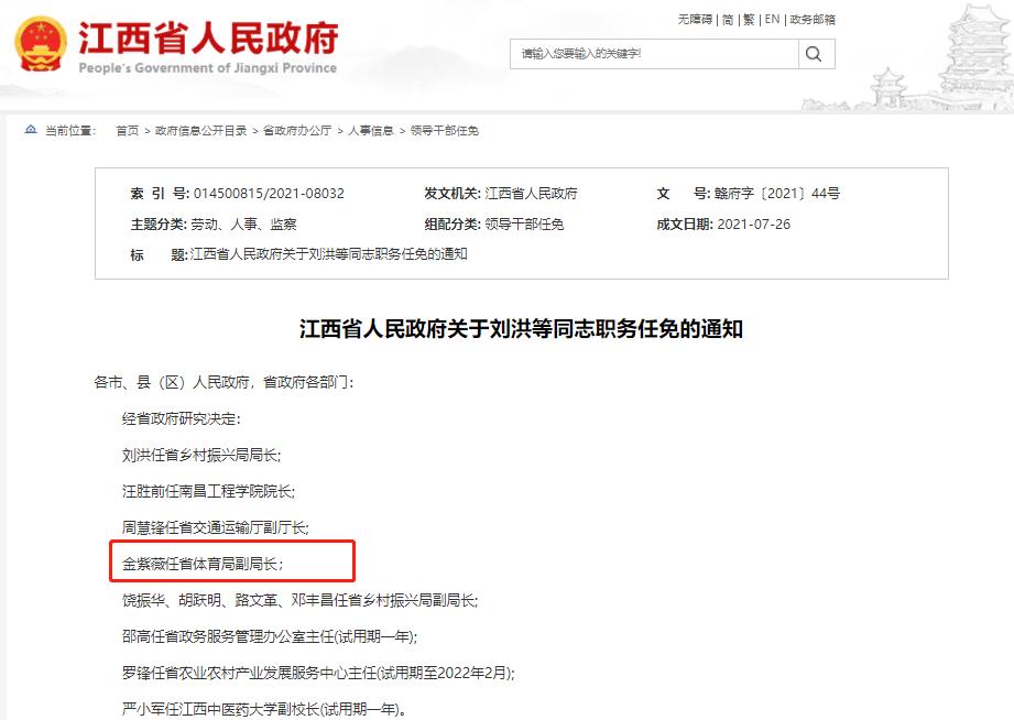 浙江卫视cc直播_世锦赛丁俊晖vs希金斯_在线观看
