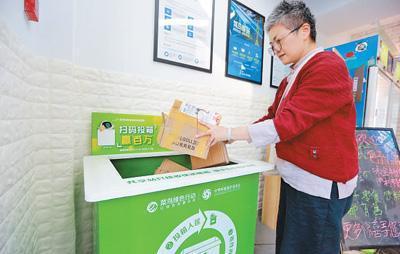 快递业绿色化进程步步加速:包裹多了垃圾少了