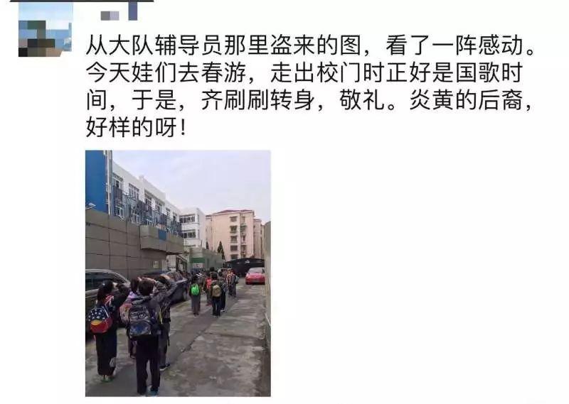 上海一国家小学的这个举动为何引来女孩督学武汉年级家教图片