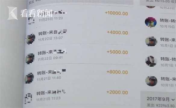 90后小伙网恋女主播被骗33万:月入4千月还2万