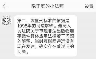 bl同人小说排行_女子写耽美淫秽小说卖钱被判10年量刑是否过重?