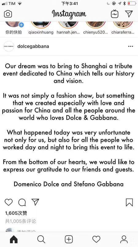 D&G就辱华事件再发声但未提道歉:今天的一切很不幸