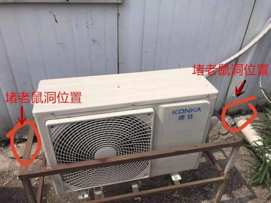 山东男子因空调外机漏电身亡康佳:熟人安装