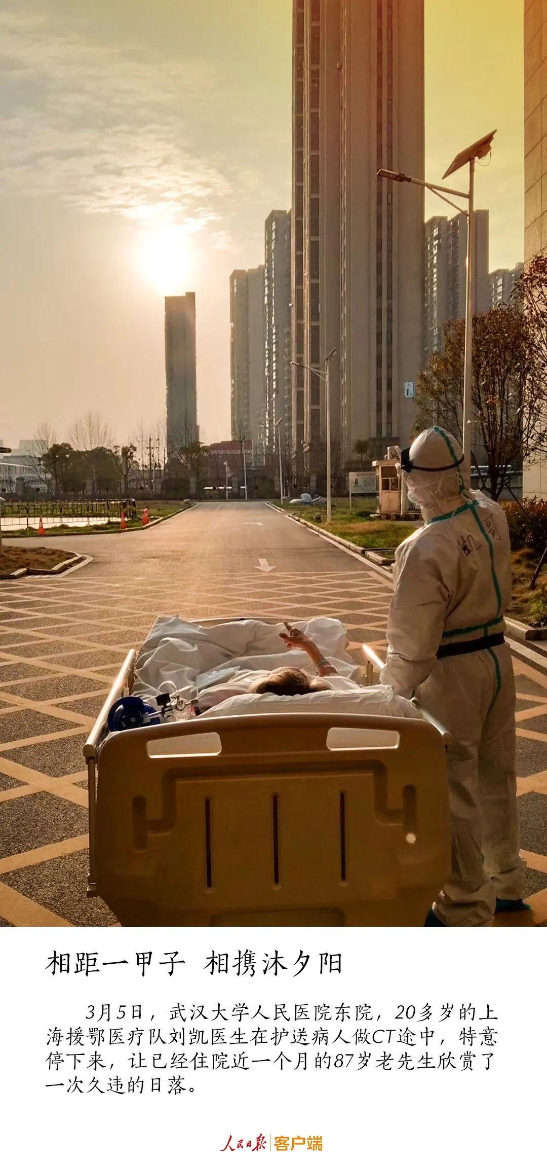 2020最治愈的瞬间!医生停下让87岁病人欣赏落日