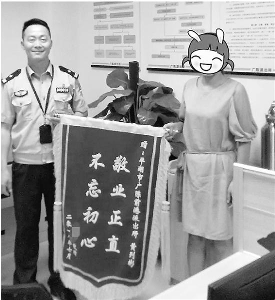 出狱后的阿美给黄警官送来锦旗。