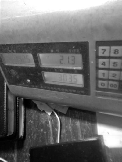 每百斤货物少五六斤 宁波水产市场交易潜规则揭秘