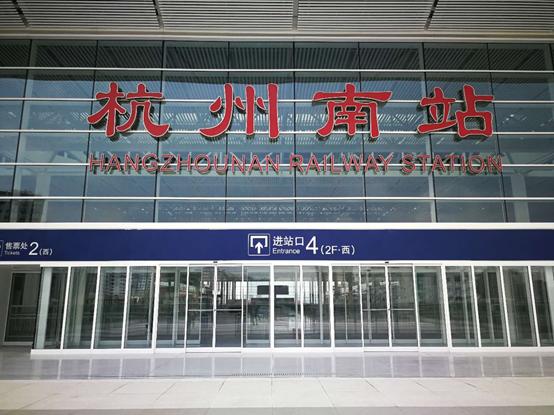 《秒速快三规律》_杭州南站春节前有望开通?来看记者最新探营