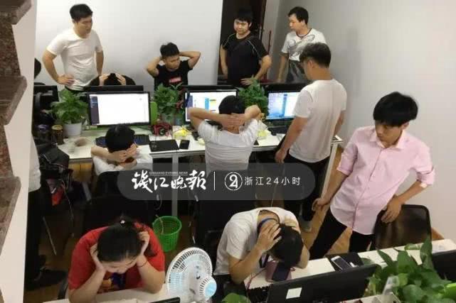 """浙江温岭警方打掉一个""""套路贷""""团伙 涉案金额"""